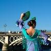 flamenco triana sevilla