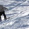 Snowboard Adobestock 120231948