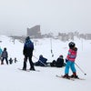 Valle Nevado Clase Ski Adobestock 259437638